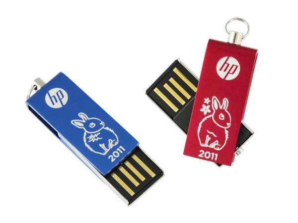 UHP 002 - USB HP 4GB V117