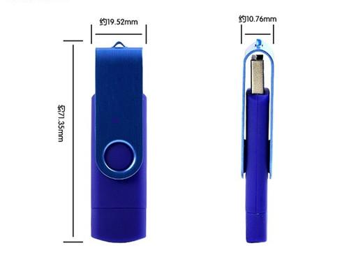 USB-OTG-KTX-0017-1419218600.jpg