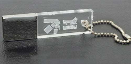UPL 005 - USB Pha Lê