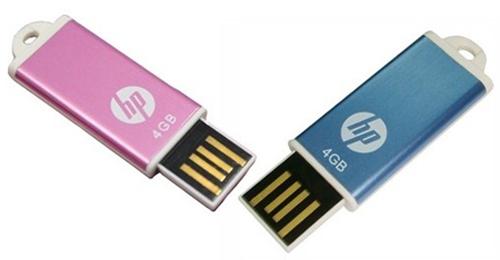 UHP 007 - USB HP v135