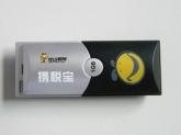 UKV 059 - USB Kim Loại