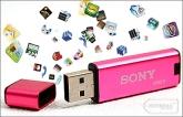 USN 002 - USB SONY VAIO NẮP ĐẬY 4GB